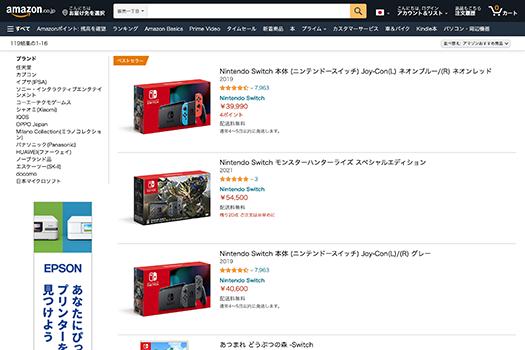 販売一丁目 Amazon店